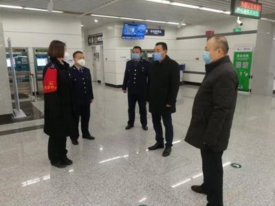 陕西省西咸新区市场监督管理局沣