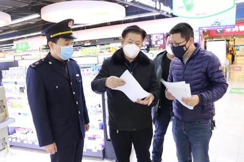 保定市场监管出台食药经营单位疫情防控监