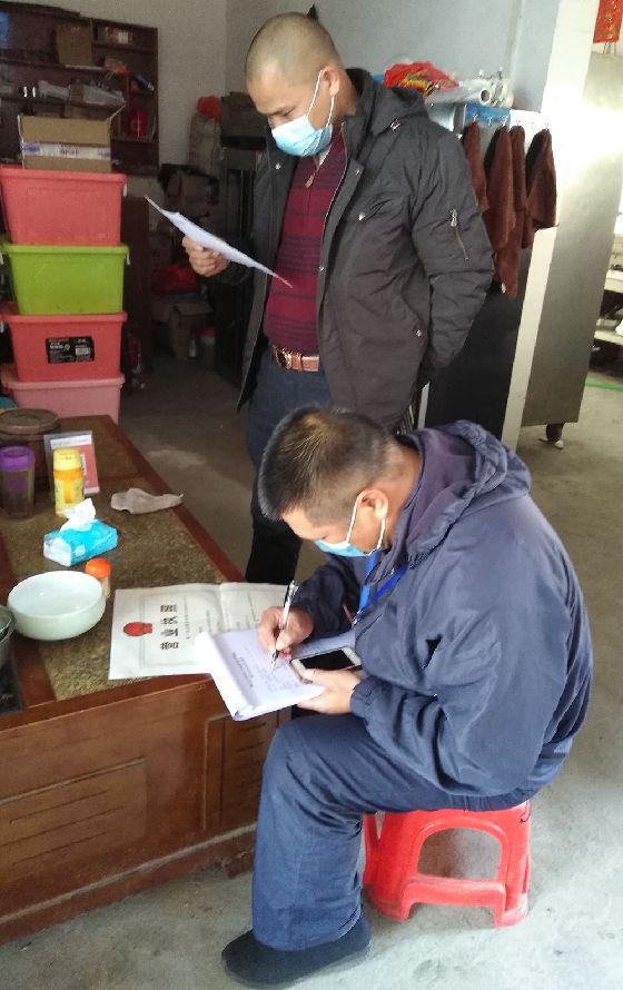 澳门太阳神集团网站省佛山市高明区市场监管人: