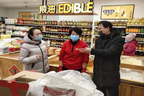 黑龙江省泰来县市场监管局综合执