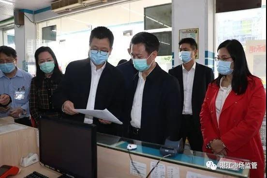 广东省湛江市市领导调研食品药品