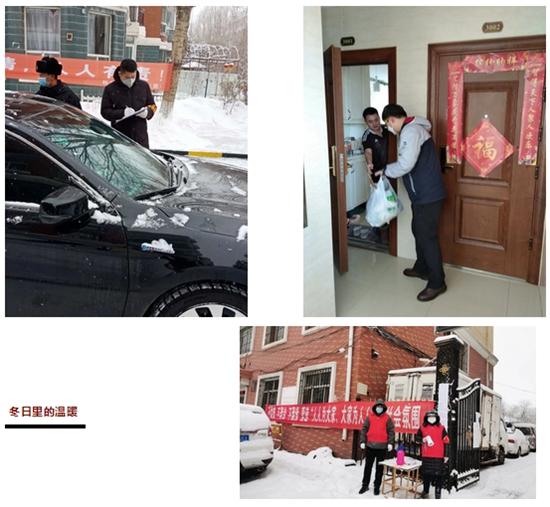 黑龙江省计量院:投身疫情防控第