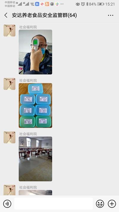 学生网上赚钱:黑龙江省安达市市场监管局:信息化管控 盯紧养