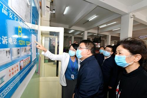 http://www.sxiyu.com/tiyuhuodong/60633.html