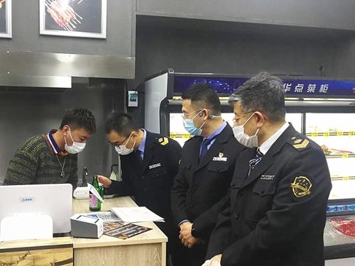 辽宁大连市市场监管局开展有序复工突击检查