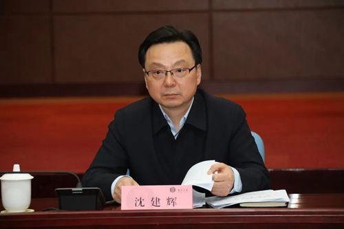 江苏省召开全面禁止非法野生动物交易联席会议第一次全体会议
