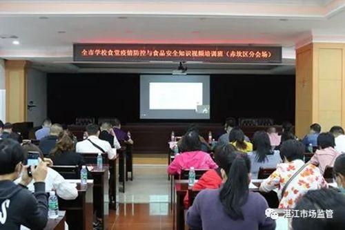 http://www.880759.com/zhanjianglvyou/20170.html