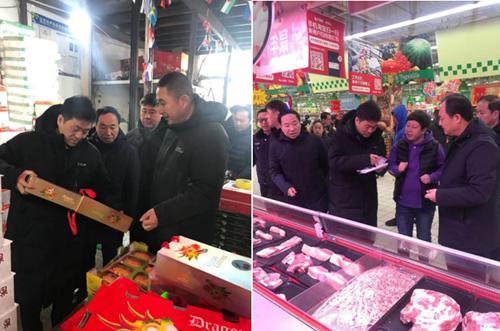 黑龙江省绥化市食安龙江百日行动