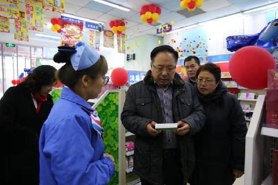 辽宁省大连市市场监督管理局积极