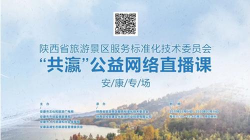 http://www.axxxc.com/minshengxiaofei/1319788.html