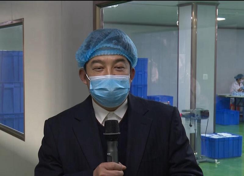 徐广文:河南思源医疗器械有限公司董事长