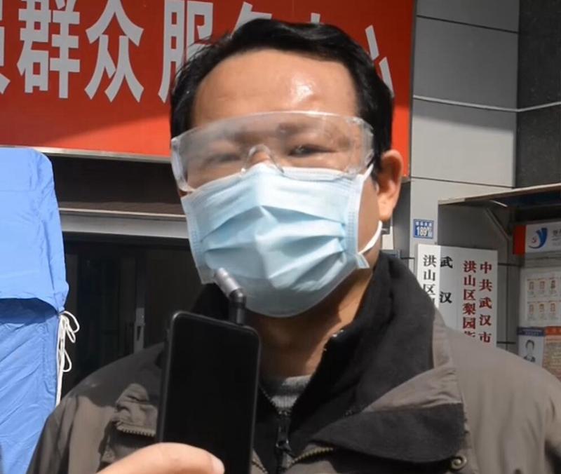 """王玉军:湖北省""""四级联动""""价格监管洪山区工作队队长"""