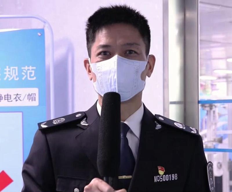 杨纬华:深圳市市场监管局龙岗监管局副局长