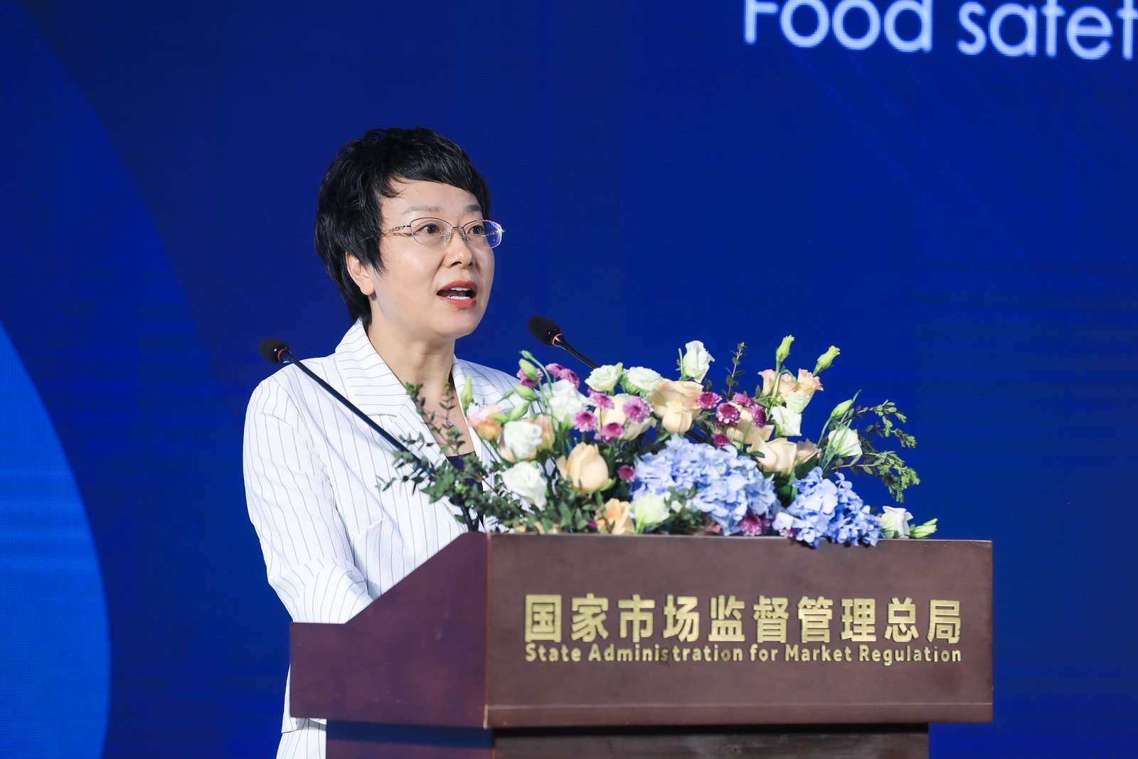 市场监管总局新闻司副司长王秋苹:唱响大合唱 传播正能量